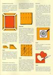 Превью Page12 (499x700, 411Kb)