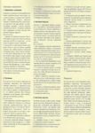 Превью Page16 (499x700, 390Kb)