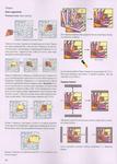 Превью Page37 (499x700, 336Kb)