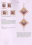 Превью Page38 (499x700, 233Kb)