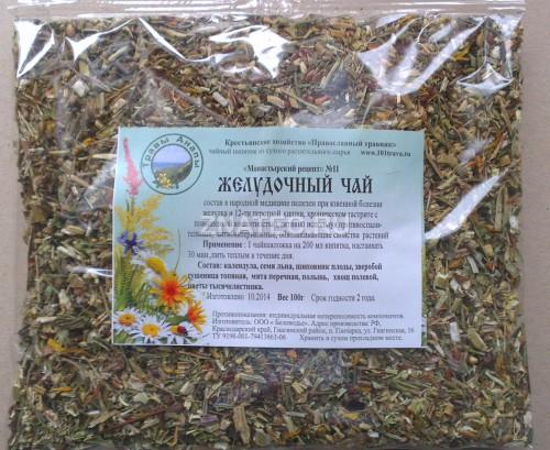 Травяные чай для желудка 164