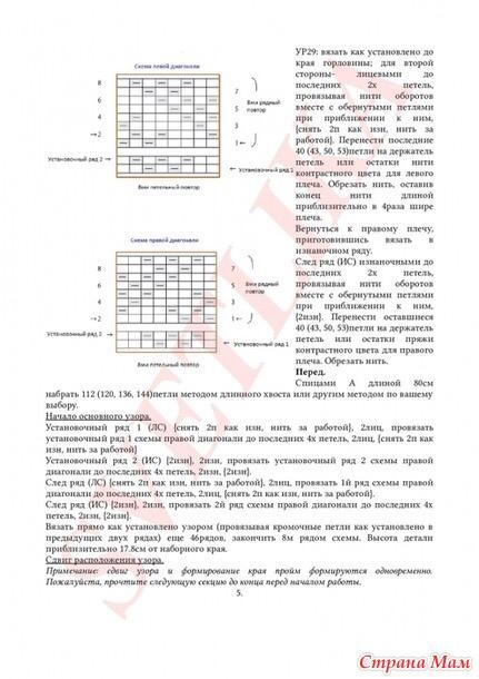 6DA83F19-46BB-41E7-88E6-56A294CD9F9C (431x610, 177Kb)