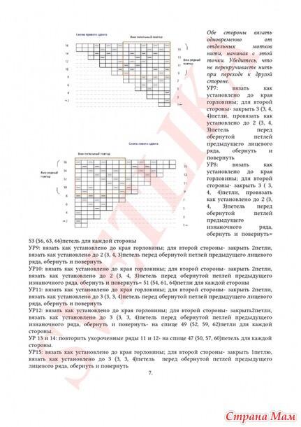 D971E4EF-8929-47F7-BCE0-9F110ADCB35E (431x610, 171Kb)