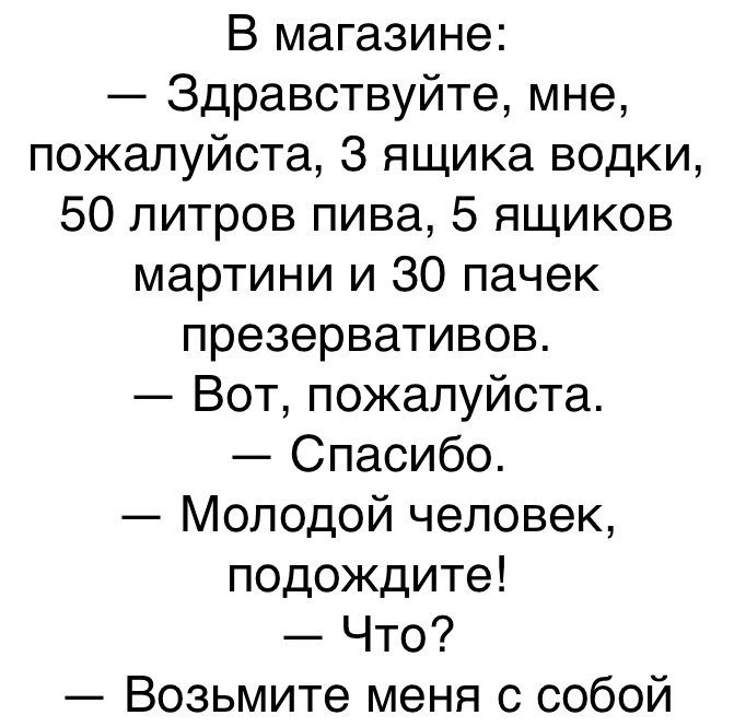 3416556_image_1 (671x665, 75Kb)