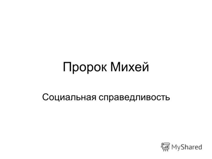5421357_slide_1 (700x525, 11Kb)