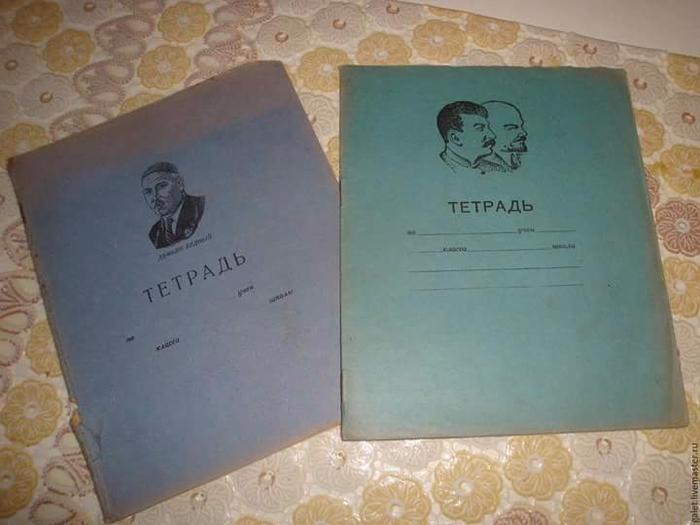 тетради (700x525, 258Kb)