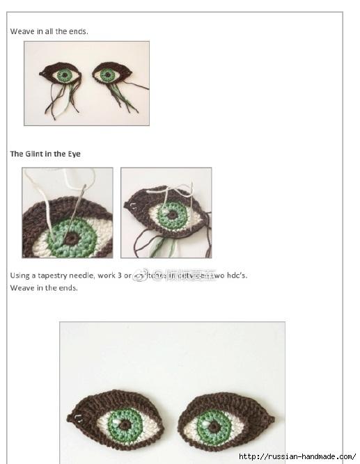Как связать крючком кукле глазки (9) (517x667, 107Kb)