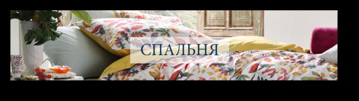 Ashampoo_Snap_9 октября 2017 г._17h52m47s_001_ (700x198, 171Kb)