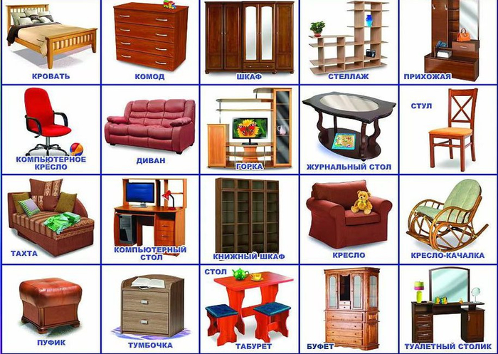 crop_173596566_OAk5jC мебель виды 1 (700x497, 420Kb)