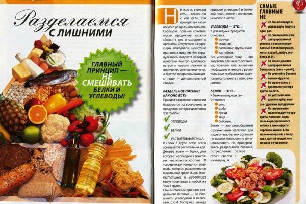 Вкусный салат с морской капустой и крабовыми палочками