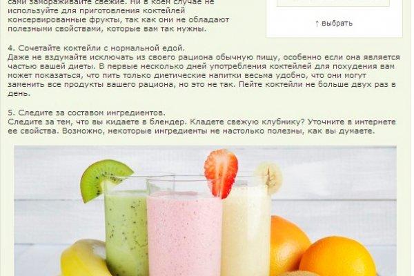 Рецепты для быстрого похудения в домашних условиях