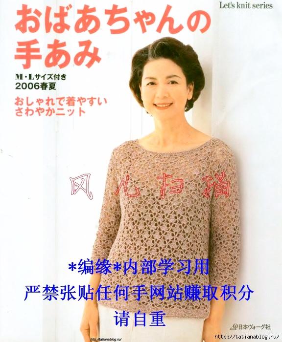 p0001 copy (576x700, 301Kb)