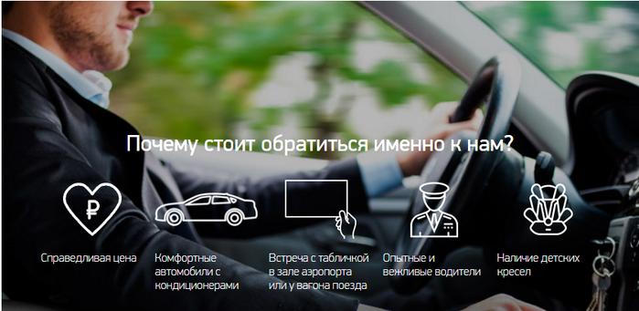 5283370_edem_v_Sochi (700x341, 299Kb)