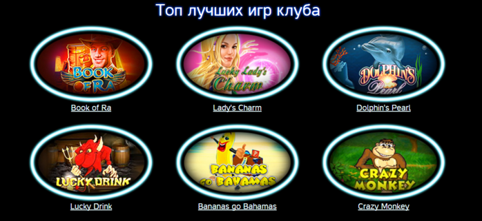 "alt=""Какие бонусы можно получить в казино Вулкан?""/2835299_VulkanDeluxe_igrovie_avtomati (700x321, 258Kb)"