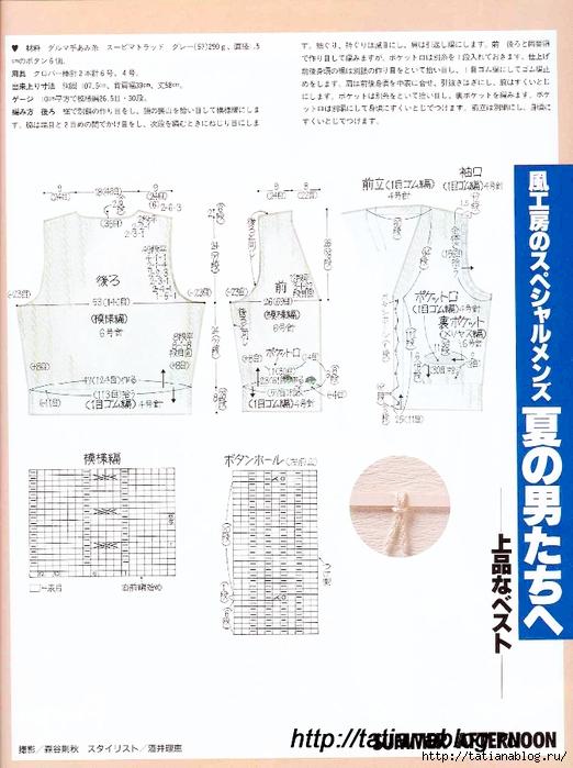 74 copy (522x700, 247Kb)