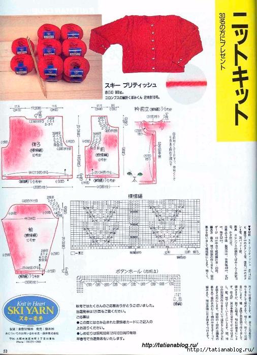53 copy (506x700, 311Kb)