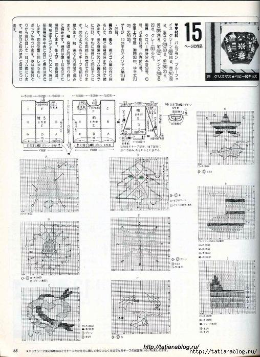 65 copy (508x700, 331Kb)