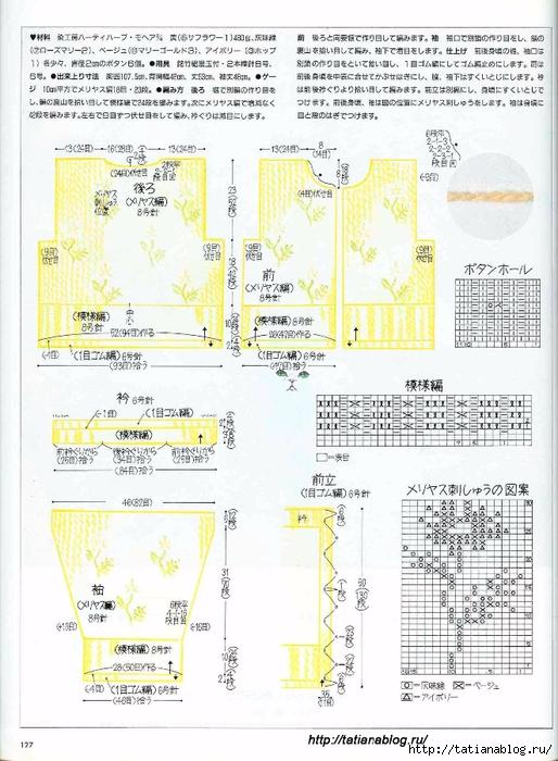 127 copy (514x700, 282Kb)