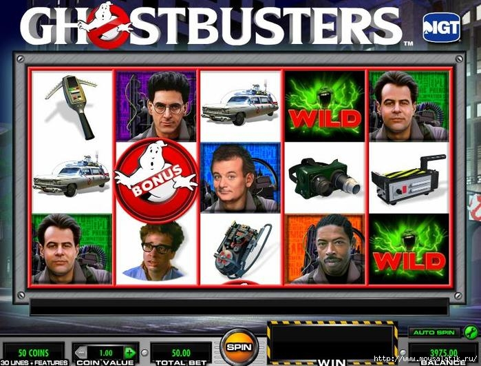 Играть в автомат Охотники за Привидениями («Ghostbusters») на сайте www.igrat-vulkan-deluxe.com/4121583_ScreenShot033 (700x531, 253Kb)