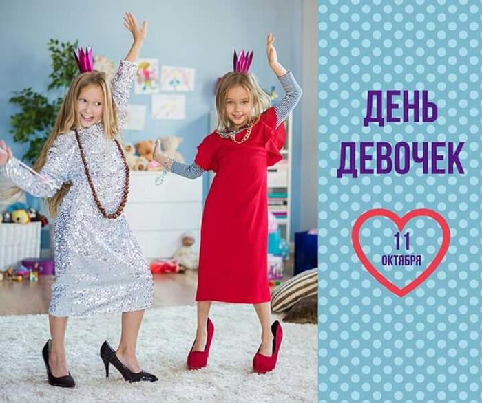 3470549_devochki (700x586, 287Kb)