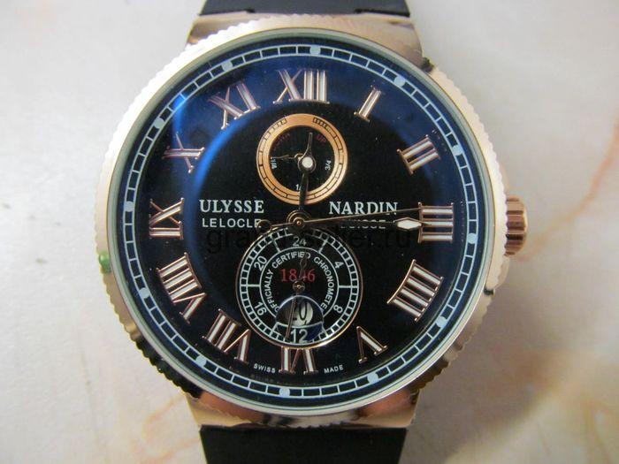 Часы ulysse nardin китайская копия