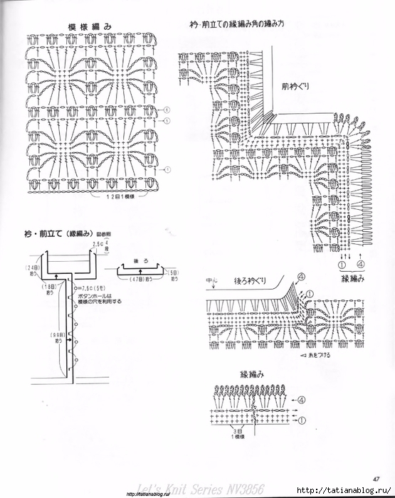 p0049 copy (555x700, 219Kb)