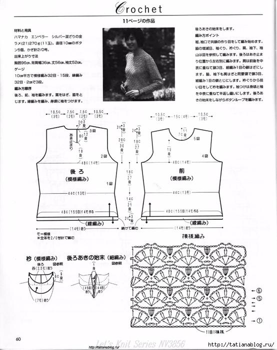 p0062 copy (554x700, 250Kb)