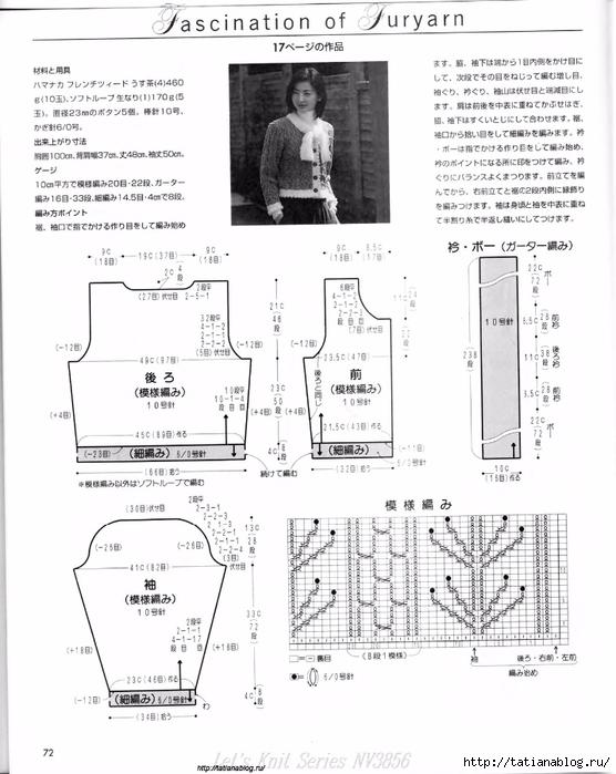 p0074 copy (556x700, 230Kb)