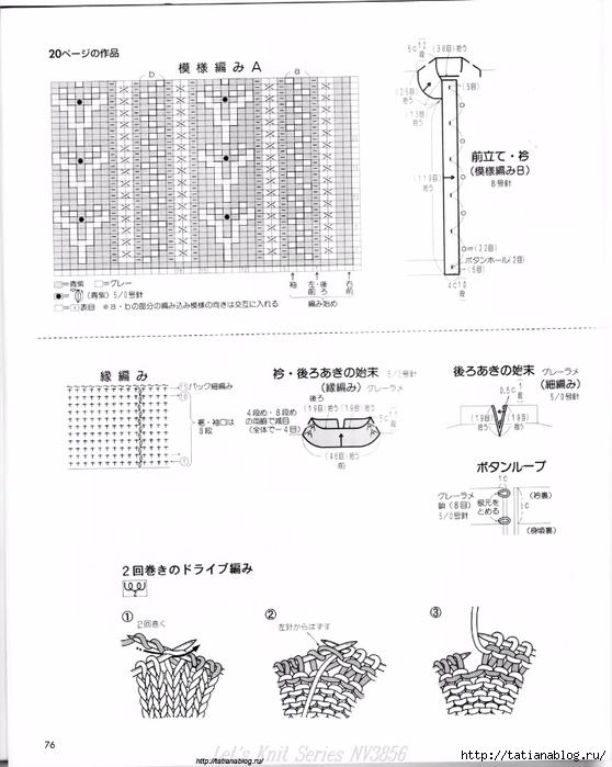 p0078 copy (558x700, 189Kb)