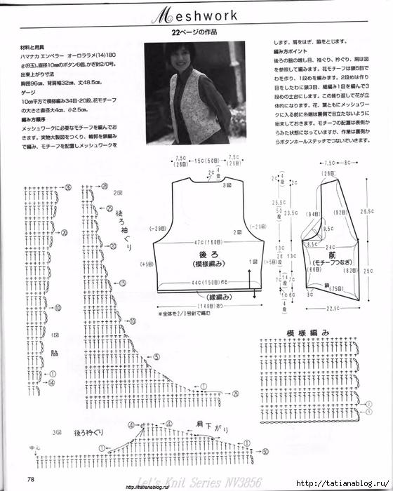 p0080 copy (560x700, 249Kb)
