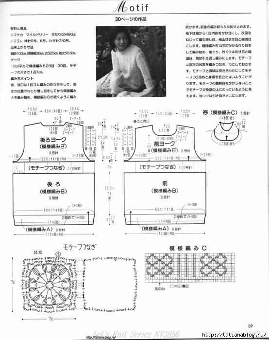 p0091 copy (554x700, 240Kb)
