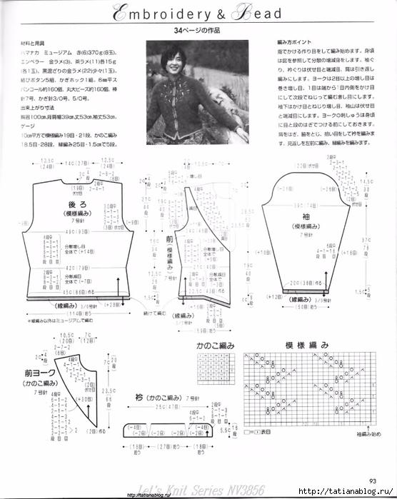 p0095 copy (556x700, 226Kb)