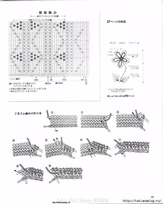 p0101 copy (558x700, 211Kb)