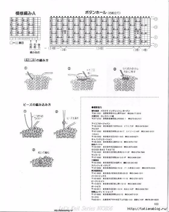 p0105 copy (560x700, 221Kb)