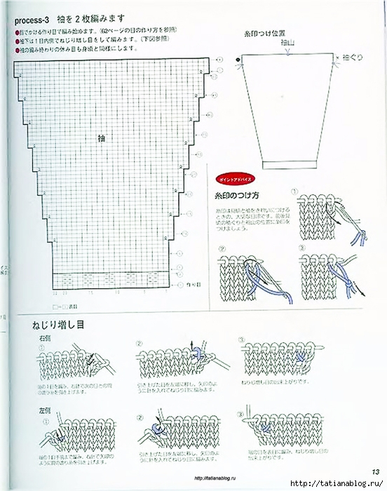 p0011 copy (552x700, 274Kb)