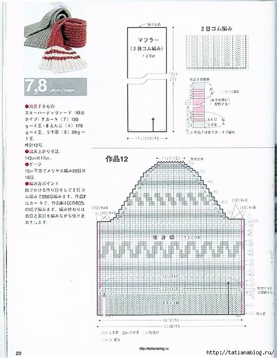 p0018 copy (541x700, 244Kb)