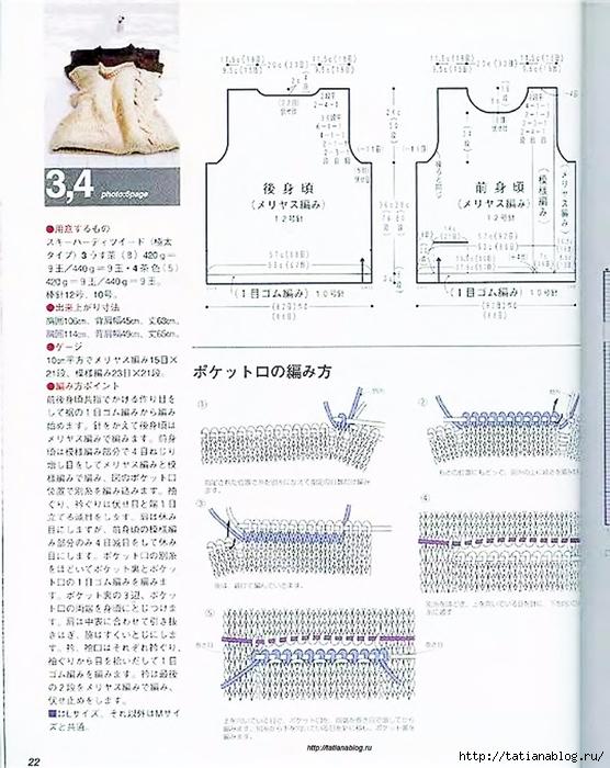 p0020 copy (556x700, 297Kb)