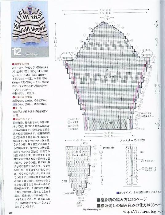 p0034 copy (537x700, 309Kb)