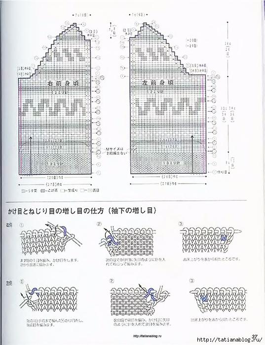 p0035 copy (537x700, 276Kb)