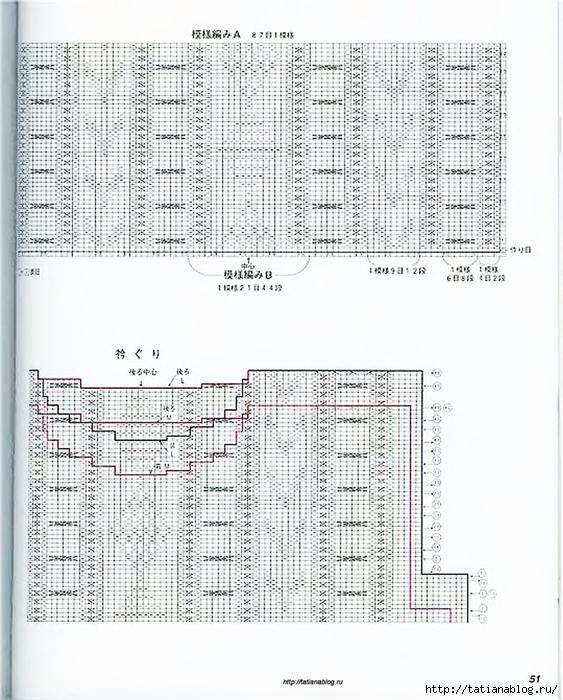 p0049 copy (563x700, 319Kb)