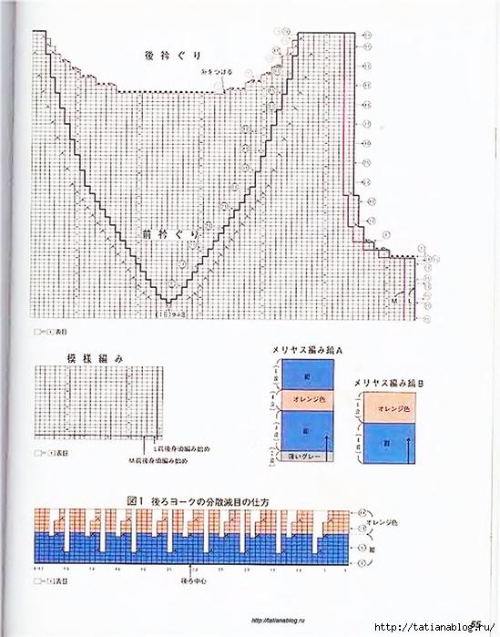 p0053 copy (549x700, 272Kb)