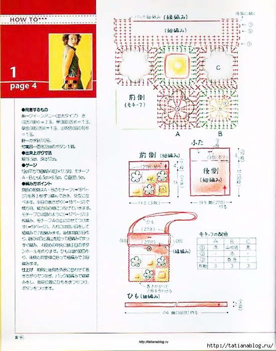 p0008 copy (551x700, 297Kb)
