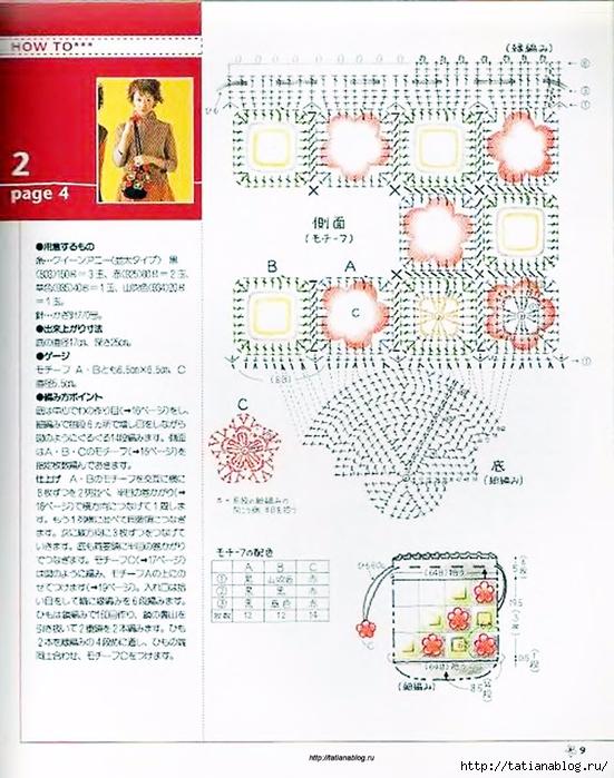 p0009 copy (551x700, 319Kb)