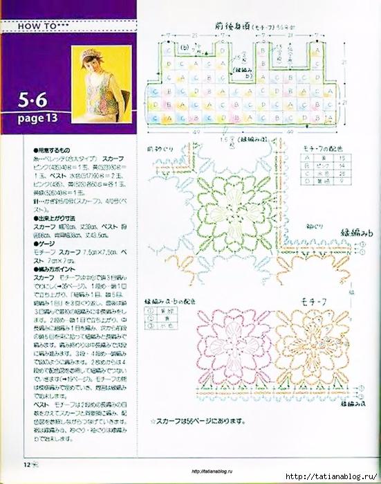 p0011 copy (551x700, 311Kb)
