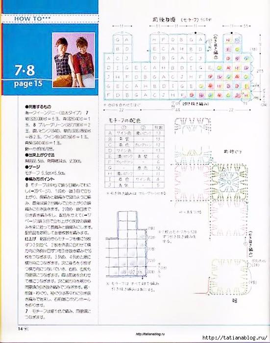 p0013 copy (551x700, 281Kb)