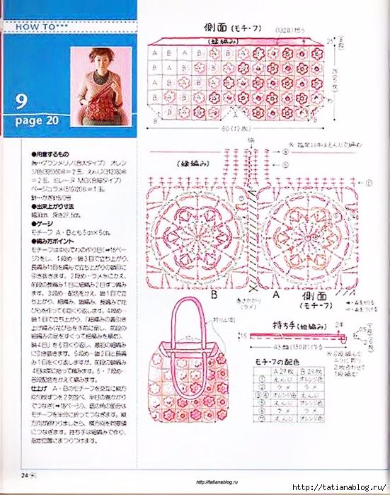 p0022 copy (551x700, 342Kb)