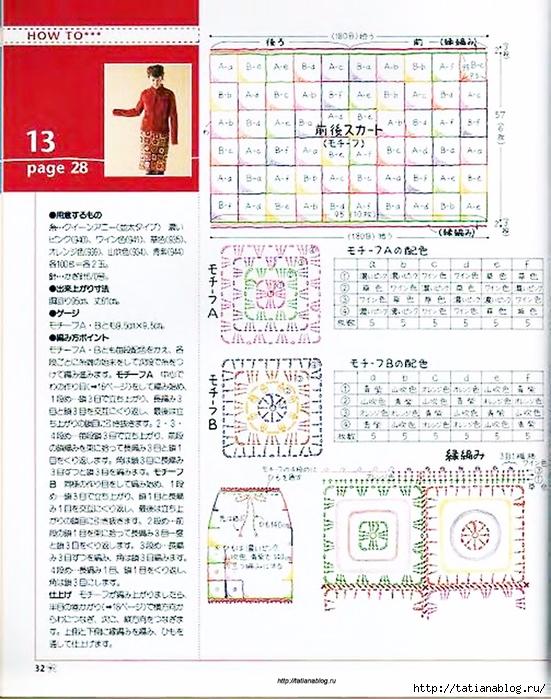 p0029 copy (551x700, 351Kb)