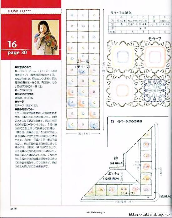 p0031 copy (551x700, 291Kb)