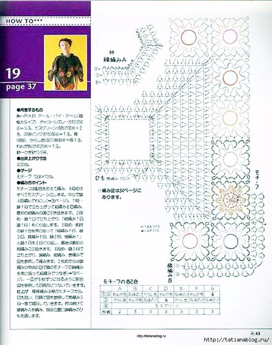 p0039 copy (551x700, 338Kb)