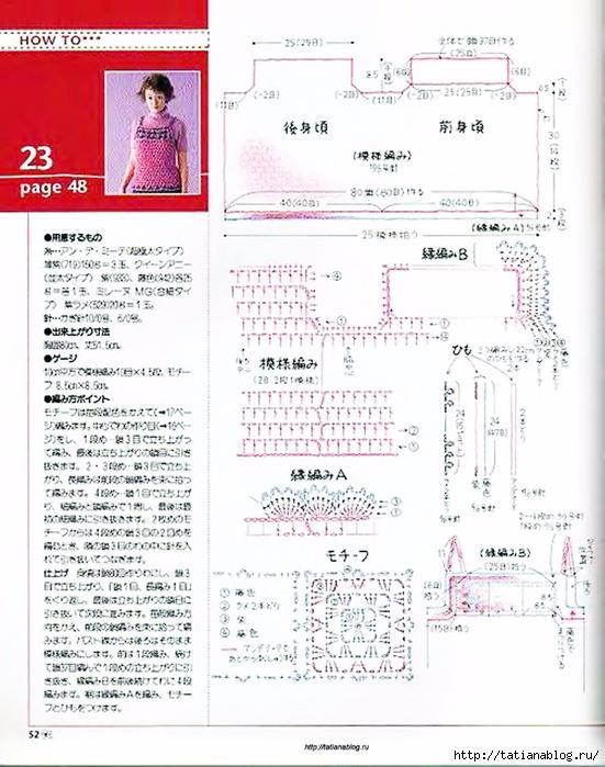 p0047 copy (551x700, 295Kb)